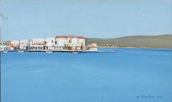 Gregory Kondos, Seacoast Village, Greece, 1970